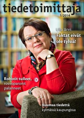 Kansi: Katri Niinikangas. Kuva: Vesa-Matti Väärä