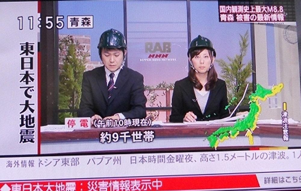 Kypäräpäiset toimittajat selostivat Fukushiman onnettomuutta tv-uutisissa vuonna 2011. Kuva: Teuvo Peltoniemi