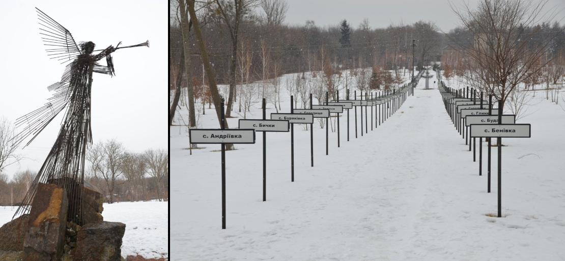 Onnettomuuden muistopatsas ja -kuja evakuoitujen kylien nimistä Tšernobylin kylässä